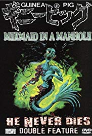 Guinea Pig 6: Mermaid in a Manhole (1988) - Review, Rating and Synopsis