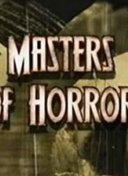 Masters of Horror Season 2 (2006-2007)