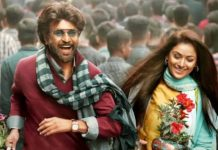 Petta Box Office Collection