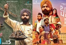 Do Dooni Panj Full Movie Download
