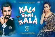 Kala Shah Kala Full Movie