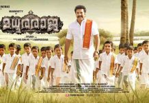 madhura raja full movie download