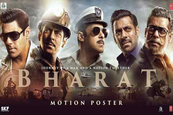 Salman Khan's Upcoming Movie Bharat is Expected to Cross 200 Cr As Per Advanced Booking.
