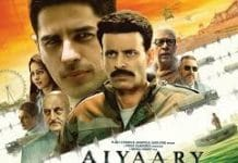 Aiyaary Full Movie Download