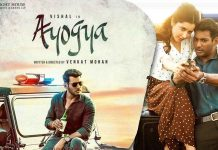 Ayogya Tamil Movie Has Faces Many Issues On Its Release