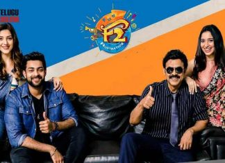 F2 Fun and Frustration Full Movie Download