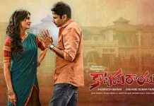 Katamarayudh Full Movie Download