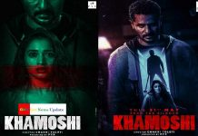 Prabhu Deva And Tamannah Will Be Sen In Khamoshi After Devi 2