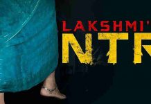 Lakshmis NTR Full Movie Download