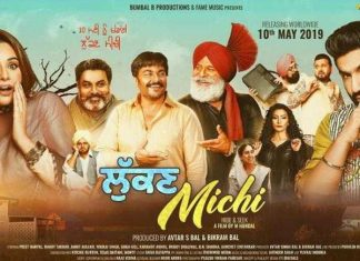 Lukan Michi Full Movie Download