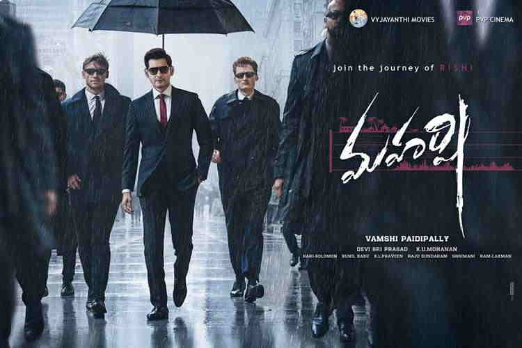 Maharshi 2nd Day Box Office Collection