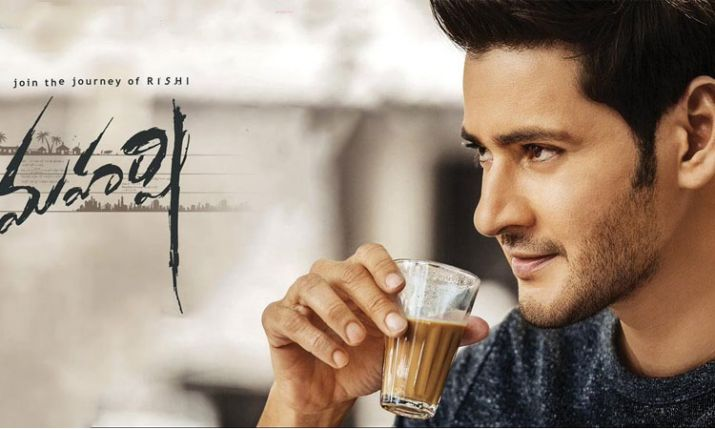 Maharshi 4th Day Box Office Collection