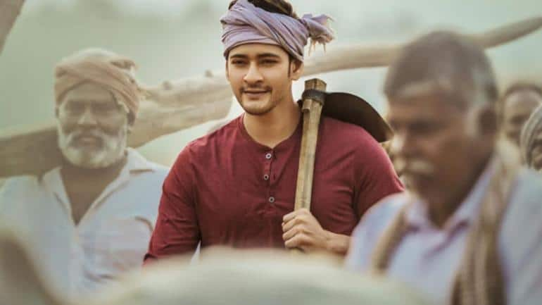 Maharshi Day Wise Collection