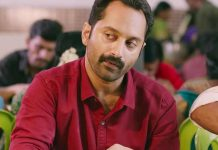 Njan Prakashan Full Movie Download