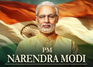 Pm Narendra Modi Box Office Collection day wise