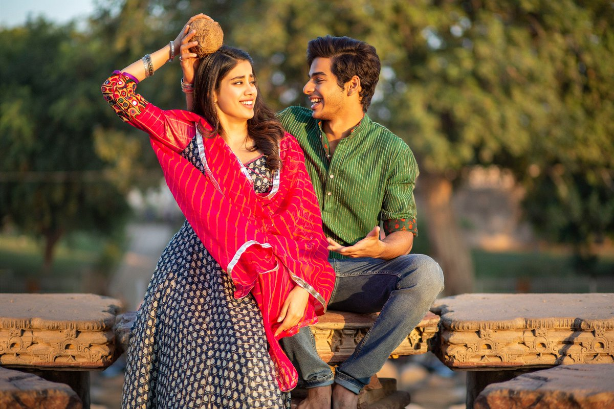 Sairat movie 1