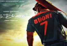 ms dhoni the untold story full movie download
