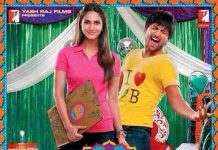 Aaha Kalyanam Full Movie Download