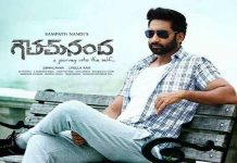 Goutham Nanda Full Movie
