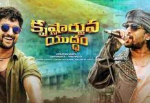 Krishnarjuna Yudham Full Movie Download