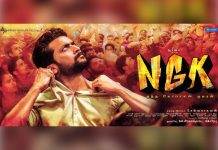 Did You Know The First Day Review Of NGK Tamil Movie 2019