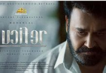 Top 10 Malayalam Highest Grossing Movies