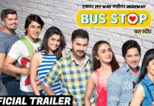Bus Stop Full Movie Download