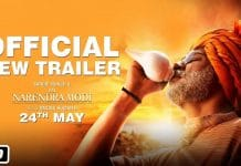 PM Narendra Modi Full Movie Download