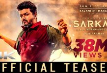 Sarkar Full Movie Download