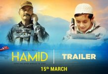 Hamid Full Movie Download