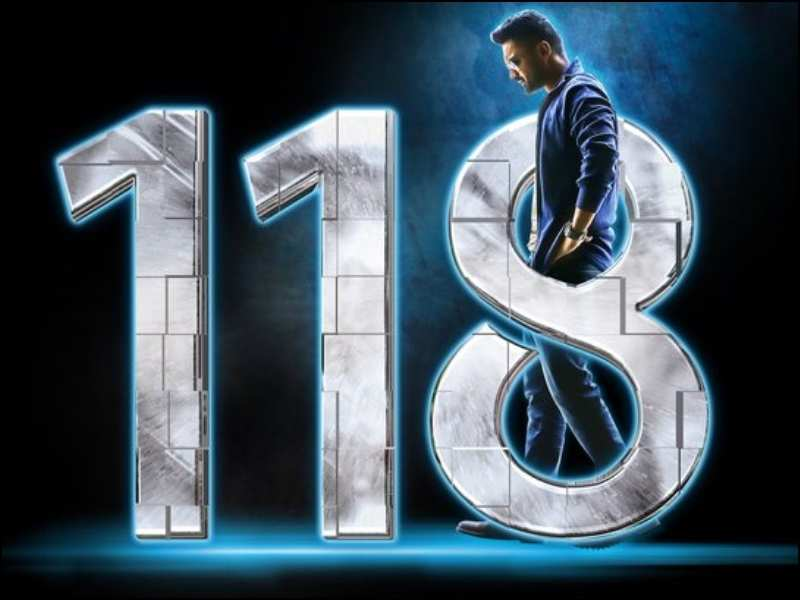 118 Box Office Collection