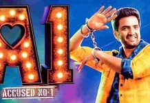 A1 Accused No 1 Full Movie Download