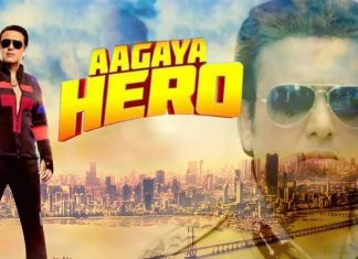 Aa Gaya Hero Box Office Collection