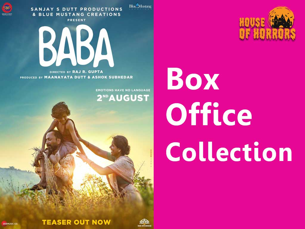 Baba Box office Collection