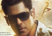 Bharat Full Movie Download Coolmoviez