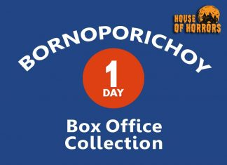 Bornoporichoy 1st Day Box Office Collection