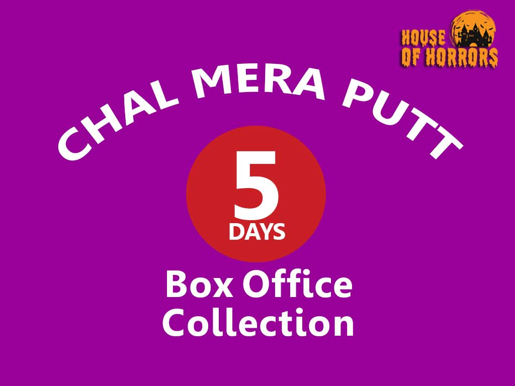 Chal Mera Putt 5th Day Box Office Collection