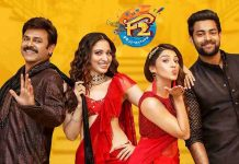 F2 Fun and Frustration Box Office Collection