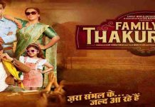 Family Of Thakurganj Full Movie