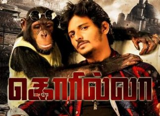 Gorilla Full Movie Download Tamilrockers