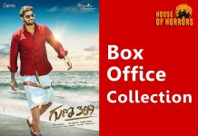 Guna 369 Box office Collection