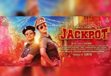 Jackpot Full Movie Download