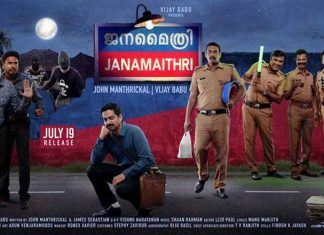 Janamaithri Full Movie Download Tamilrockers