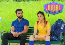 Jugni Yaraan Di Full Movie Download Khatrimaza