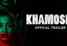 Khamoshi Full Movie Download Filmywap