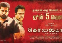 Kolaigaran Full Movie Download Tamilgun