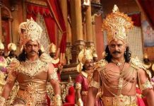 Kurukshetra Full Movie Download