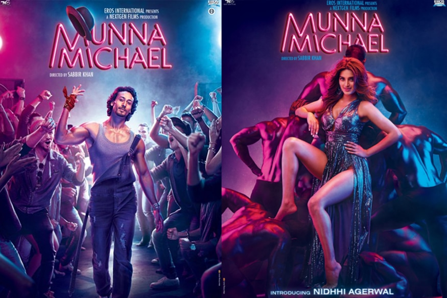 Munna Michael Box Office Collection