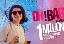 Oh! Baby Box Office Collection