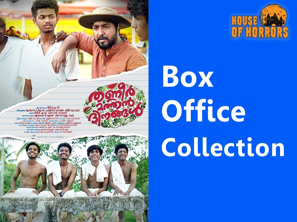 Thanneermathan-Dinangal-Box-Office-Collection